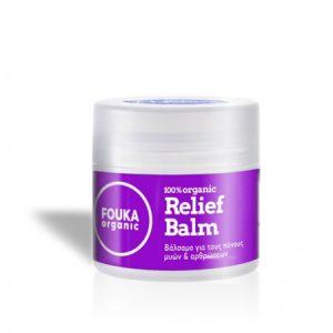 Fouka Organic Βάλσαμο Για Τους Πόνους