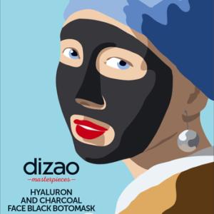 Masterpieces BOTO Mask με Υαλουρονικό Οξύ & Ενεργό Άνθρακα – DIZAO NATURAL