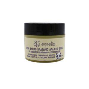 Esselia 100% Φυσικό βάλσαμο αλλαγής πάνας 50ml