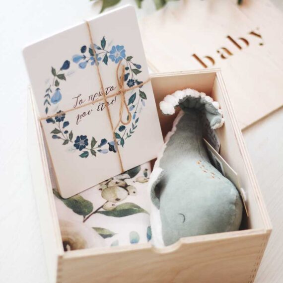 'You are so loved, baby' Ξύλινο Gift Box *Mint*