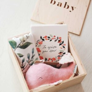 'You are so loved, baby' Ξύλινο Gift Box *Pink*